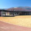 総合交流ターミナル(ハッピーパーク) - 山梨県 南アルプス市 -自然と文化が調和した